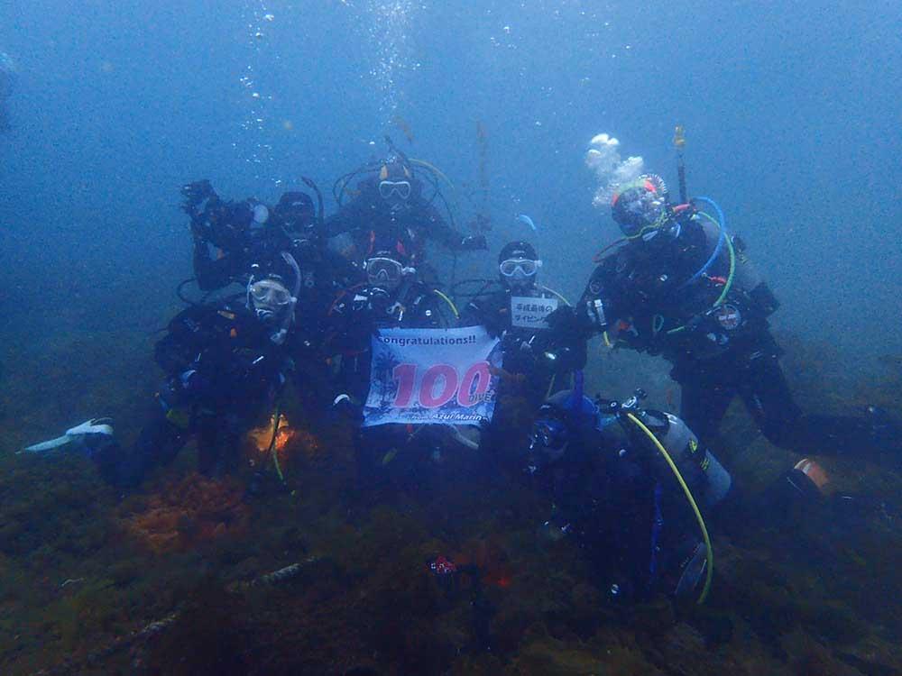 所沢市からご参加のH様100本記念ダイビング